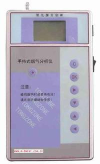 手持式煙氣分析儀(便攜式) 型號:TZH8TY-3(SO2)