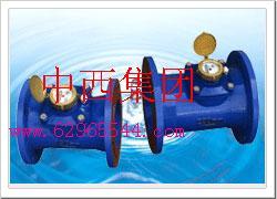 可拆卸水平螺翼式水表型号:LYG10-LXLC-50