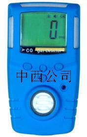 便携式一氧化碳报警仪/CO检测仪 型号:HCC1-GC210-CO