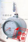 濕式氣體流量計型號: CN61M/BSD0.5