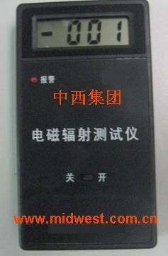 辐射类/多功能电磁辐射检测仪(国产) 型号:XP93DT-8