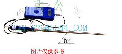 土壤水分仪 60公分 型号:HZS1-FD-M3