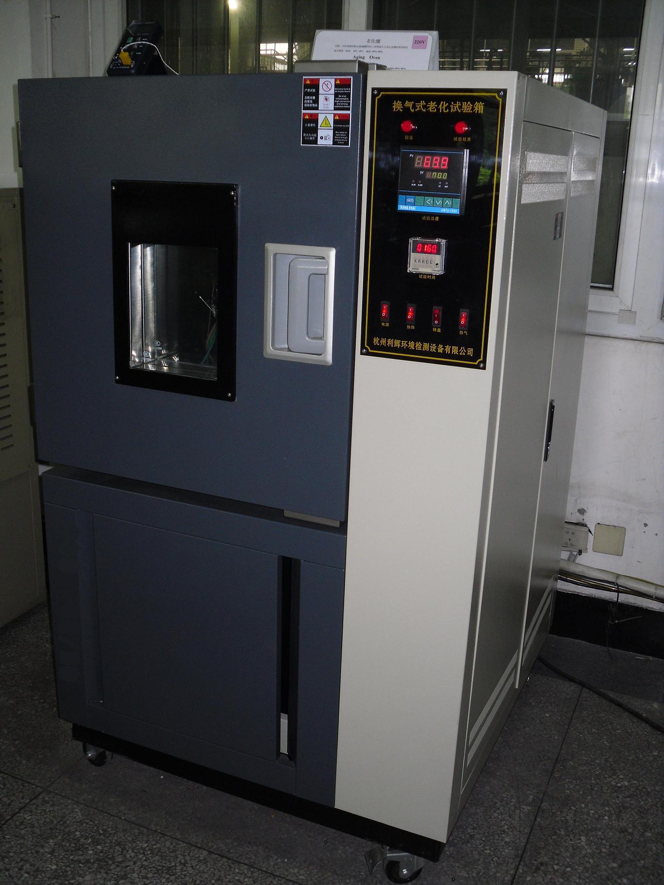QLH-100换气老化试验箱