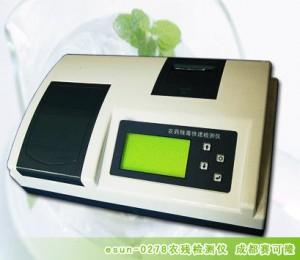 多参数食品安全檢測儀 028-84258287