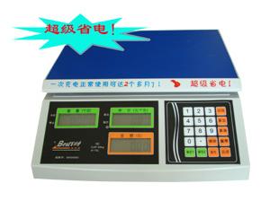 電子計價秤(液晶)