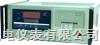 智能流量积算打印记录仪
