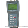 WLV-100H油品专用流量计