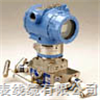 3051H高温型压力变送器(罗斯蒙特)