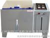 YWQ/X-90盐雾腐蚀试验箱,智能型盐雾腐蚀试验箱
