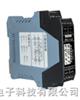 AM-T-F1/I4AM-T-F1/I4频率隔离器
