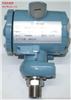 DH-3351GP压力变送器