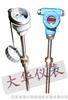DH-SBW一体化温度变送器