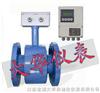 DH-LDF型分体式电磁流量计