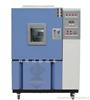 低温恒温恒温试验箱