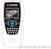 -Scanner(伟世)汽车故障电脑检测仪-Scanner(伟世)汽车故障电脑检测仪