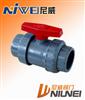 Q61F-10S焊接塑料球�y