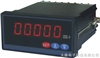 DQ-PA211-1I1X4DQ-PA211-1I1X4单相电流表