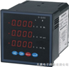 DQ-SD42-E1/MDQ-SD42-E1/M多功能表