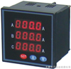 DQ-PA800H-A4DQ-PA800H-A4三相电流表