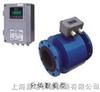 WLF上海电磁流量计