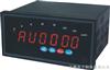 DV107DV107 单相多功能数字仪