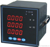 YHR922E-2S4YHR922E-2S4多功能网络电力仪表