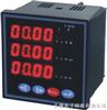 PZ80-Q/MPZ80-Q/M网络电力仪表