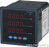 PZ16-AV/MPZ16-AV/M网络电力仪表