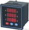 PA866X-723AIPA866X-723AI三相交流电流表
