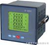 CHR801CHR801网络电力仪表