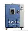 QLH-500换气式老化箱/高温老化试验箱