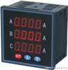 PCD194I-9X4PCD194I-9X4三相交流电流表