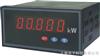 XHZB-042-PFXHZB-042-PF单相功率因数表