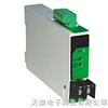 YHD-F交流电量变送器