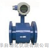 DH-LDE系列电磁流量计价格