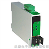 ZRY-4IOBZRY-4IOB交流電流變送器