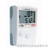 法国KIMO KTH300电子式温湿度记录仪