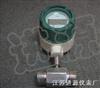 JY-LWGY新型智能防腐防爆涡轮流量计