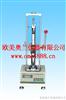 OM-8870A弹簧拉压力试验机