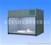 深圳南海标准对色灯箱