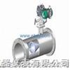 WLZ上海焦炉煤气流量杨宏兰主持召开全县脱贫攻坚工作问题整改推进会计