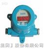 SBW-644S壁挂式温度变送器