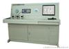 HT100-B壓力儀表自動校驗系統