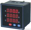 GFYK1-72AI3GFYK1-72AI3三相电流表