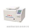 供应煤质化验设备 煤炭检测仪器 煤质分析仪器 高精度全自动量热仪
