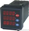 GFYX1-80QGFYX1-80Q三相无功功率表