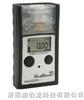 JCB4英思科甲烷检测仪