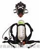 RHZK正压式空气呼吸器,空气呼吸器