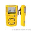 BW有机气体检测仪,BW可燃气体检测仪