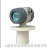 HTW-5超聲波液位計
